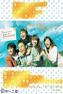 Orange Days - Poster / Capa / Cartaz - Oficial 5