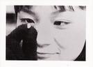 Memória do vento:  Shibuya, 26 de dezembro de 1995 (Kaze no Kioku 1995,12,26 Shibuya ni te)