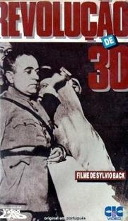 Revolução de 30 - Poster / Capa / Cartaz - Oficial 1