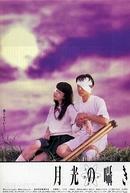Sussurros ao Luar (Gekko no Sasayaki)