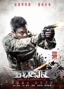 Wolf Warrior - Poster / Capa / Cartaz - Oficial 7