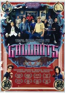Gallants - Poster / Capa / Cartaz - Oficial 1