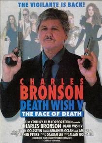Desejo de Matar 5 - Poster / Capa / Cartaz - Oficial 5