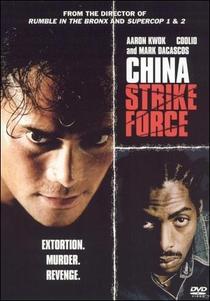 Fúria em Shanghai - Poster / Capa / Cartaz - Oficial 3