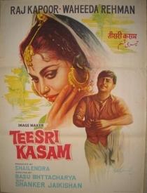 Teesri Kasam - Terceira Promessa - Poster / Capa / Cartaz - Oficial 1