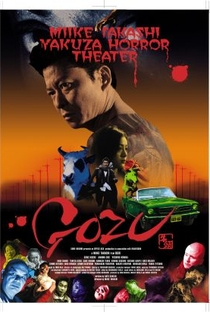 Gozu - Poster / Capa / Cartaz - Oficial 4