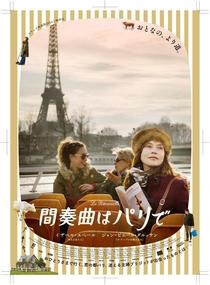 Um Amor em Paris - Poster / Capa / Cartaz - Oficial 2