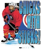 Chicks with Sticks  (Chicks with Sticks )
