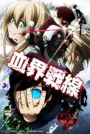 Kekkai Sensen Recap (血界戦線 再生タイヤ)