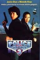 Police Story 3 - Supercop (Ging Chaat Goo Si 3 - Chiu Kap Ging Chaat)