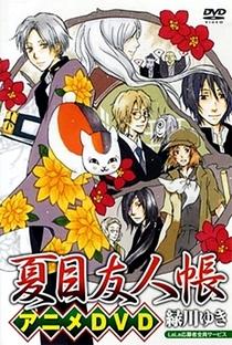 Natsume Yuujinchou LaLa Special - Poster / Capa / Cartaz - Oficial 1