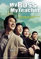 My Boss, My Teacher 2 (Tusabu Ilche)
