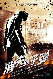 A Bala Desaparecida - Poster / Capa / Cartaz - Oficial 8
