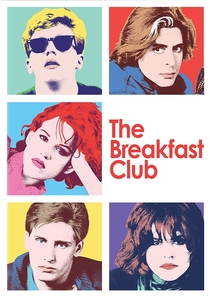 Clube dos Cinco - Poster / Capa / Cartaz - Oficial 11