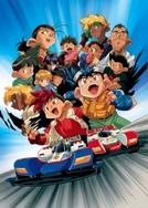 Let's & Go (Bakusou Kyoudai Let's & Go)