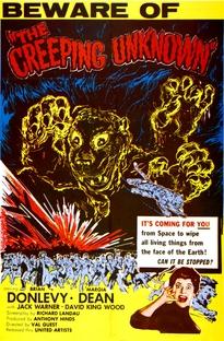 Terror que Mata  - Poster / Capa / Cartaz - Oficial 1