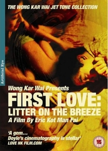 First Love: The Litter on the Breeze - Poster / Capa / Cartaz - Oficial 1