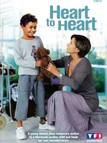 De Coração Para Coração - Poster / Capa / Cartaz - Oficial 1
