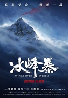 Wings Over Everest (Bing feng bao)