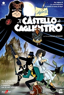 O Castelo de Cagliostro - Poster / Capa / Cartaz - Oficial 19