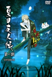 Natsume Yuujinchou (1ª Temporada) - Poster / Capa / Cartaz - Oficial 2