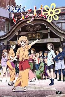 Hanasaku Iroha - Poster / Capa / Cartaz - Oficial 15