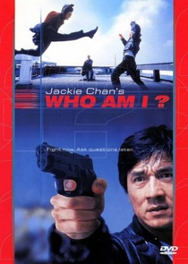 Quem Sou Eu? - Poster / Capa / Cartaz - Oficial 3