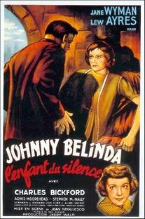 Belinda - Poster / Capa / Cartaz - Oficial 4