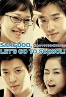Sang Doo, Let's Go To School (상두야,학교가자!)