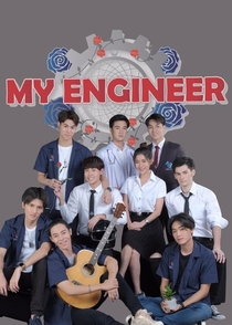 My Engineer the series - Poster / Capa / Cartaz - Oficial 1