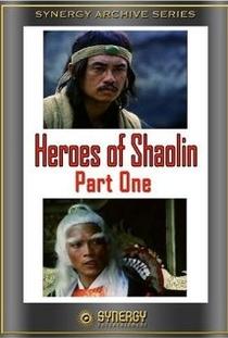 Os Leões de Shaolin - Poster / Capa / Cartaz - Oficial 1