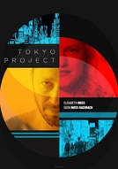 Tokyo Project (Tokyo Project)
