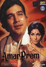 Amar Prem - Poster / Capa / Cartaz - Oficial 2