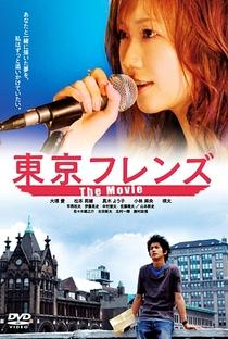 Tokyo Friends: The Movie - Poster / Capa / Cartaz - Oficial 3