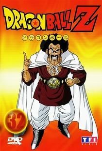 Dragon Ball Z (6ª Temporada) - Poster / Capa / Cartaz - Oficial 26