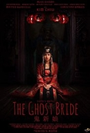 The Ghost Bride (The Ghost Bride)