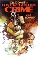 O Outro Lado do Crime (O Outro Lado do Crime)
