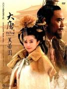 Da Tang Fu Rong Yuan(1.ª temporada) (Da Tang Fu Rong Yuan(1.ª temporada))