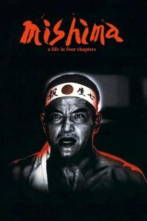 Mishima: Uma Vida em Quatro Tempos - Poster / Capa / Cartaz - Oficial 3