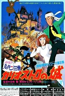 O Castelo de Cagliostro - Poster / Capa / Cartaz - Oficial 23