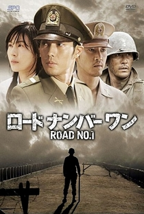 Road Number One - Poster / Capa / Cartaz - Oficial 1