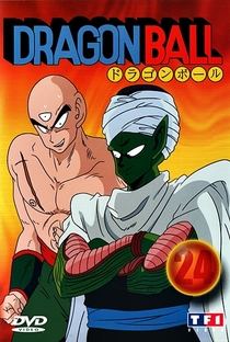 Dragon Ball (5ª Temporada) - Poster / Capa / Cartaz - Oficial 11
