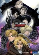 Fullmetal Alchemist: The Conqueror of Shamballa (劇場版 鋼の錬金術師 シャンバラを征く者)