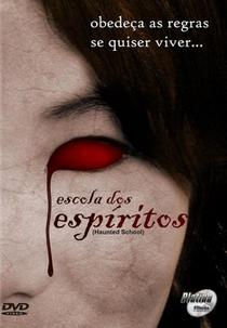 Escola dos Espíritos - Poster / Capa / Cartaz - Oficial 2