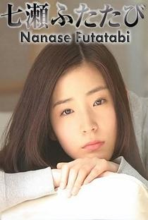 Nanase Futatabi - Poster / Capa / Cartaz - Oficial 3