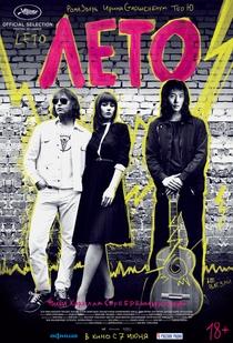 Verão - Poster / Capa / Cartaz - Oficial 3