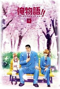 Ore Monogatari!! - Poster / Capa / Cartaz - Oficial 1