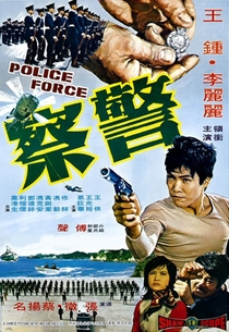 Police Force - Poster / Capa / Cartaz - Oficial 1