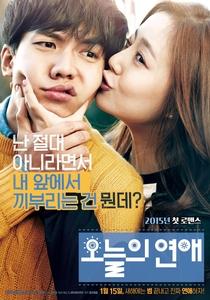 Love Forecast - Poster / Capa / Cartaz - Oficial 2