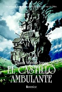 O Castelo Animado - Poster / Capa / Cartaz - Oficial 48